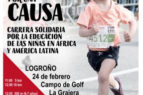 (Español) Carrera Entreculturas ONG –  Corre por una causa